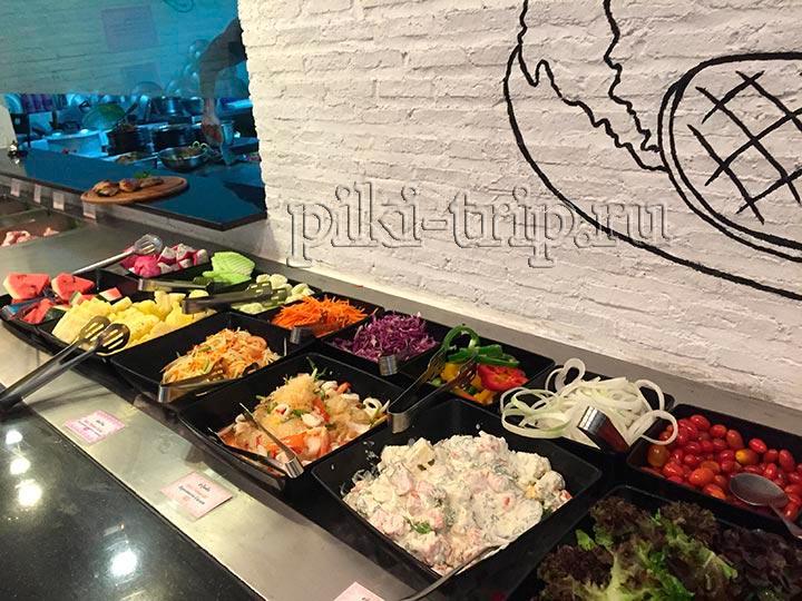 салаты и овощи