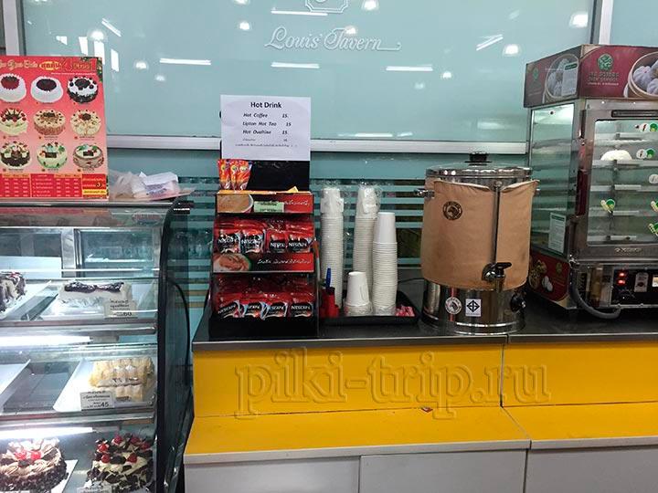 кофе в магазине за углом