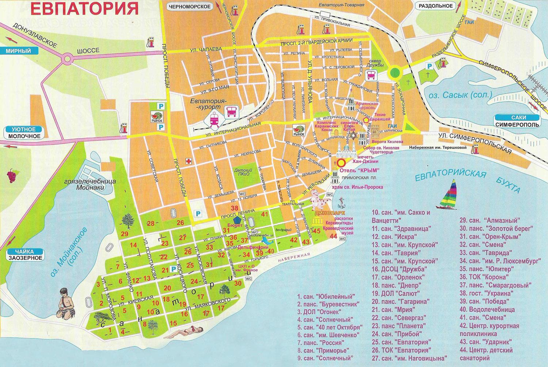 карта Евпатории с улицами фото