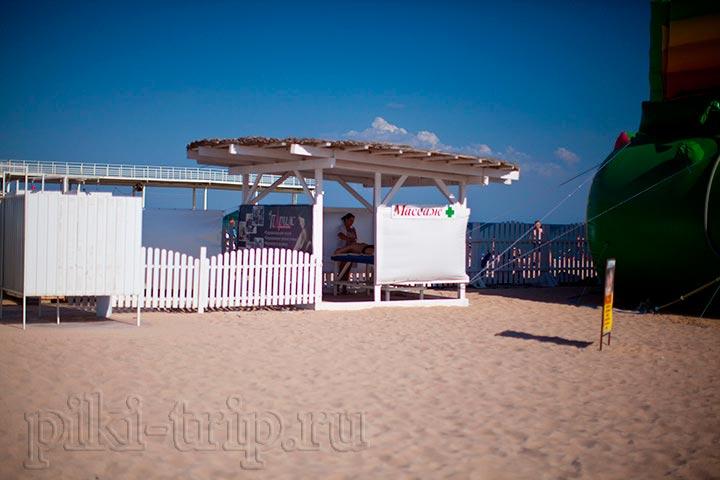 на пляже лазурный берег фото