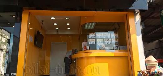 курс доллара к тайскому бату в Паттайе сегодня фото