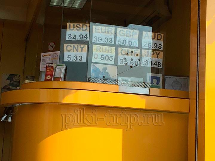 курс тайского бата к доллару рублю и к евро