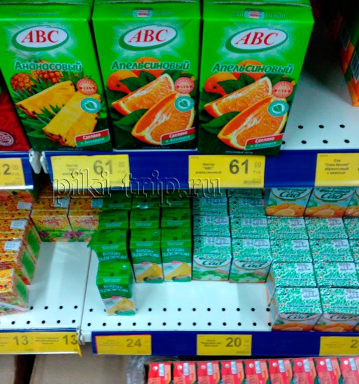 цены на сок в крыму