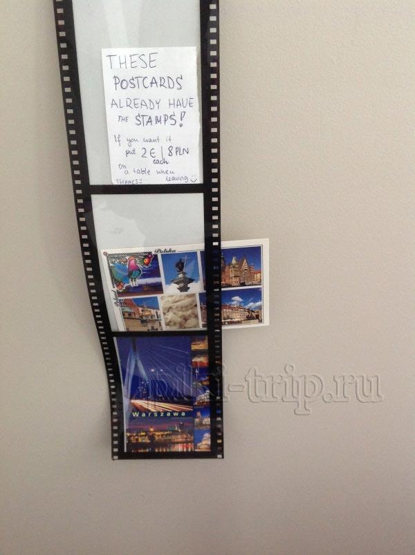 Получить открытку из Варшавы по почте — супер-идея!
