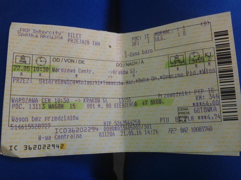 Мой билет в Краков