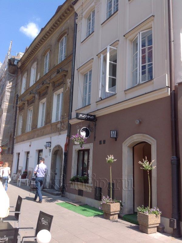Наш дом на ул. Фрета (фото)