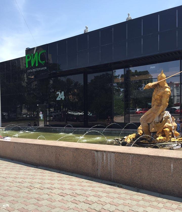 ресторан Рис рядом с отелем круглосуточный