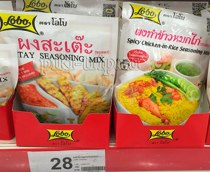 что привезти из Таиланда соусы специи пасты