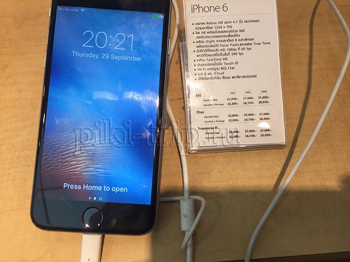 цена айфон 6 в Тайланде фото