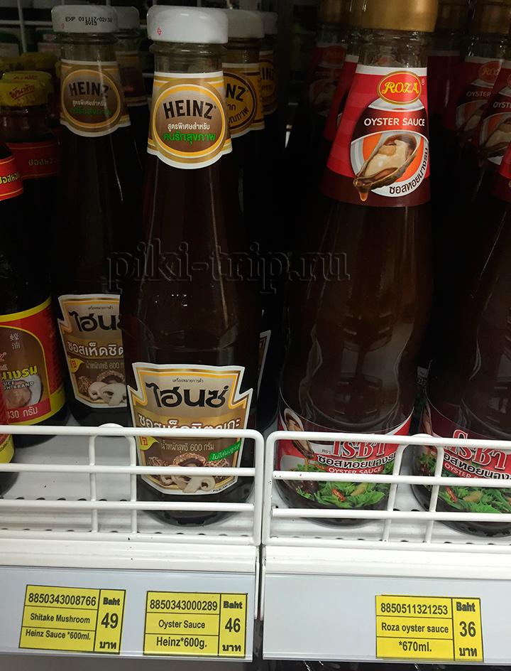 шиитаке тайский соус фото