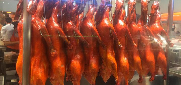 утка по пекински - еда в Паттайе