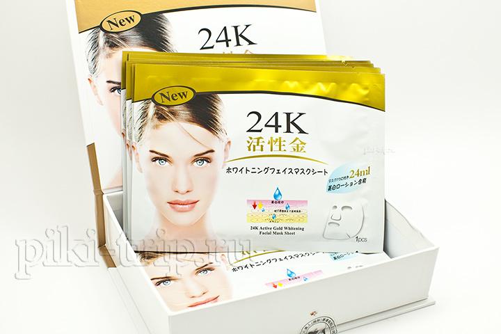 Тканевая маска с золотом 24 карата