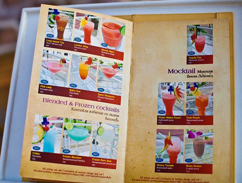 коктейли в амбассадоре