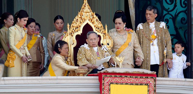 Королевская семья Тайланда