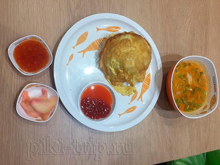 Сет том ям+рис с омлетом за 55 батов