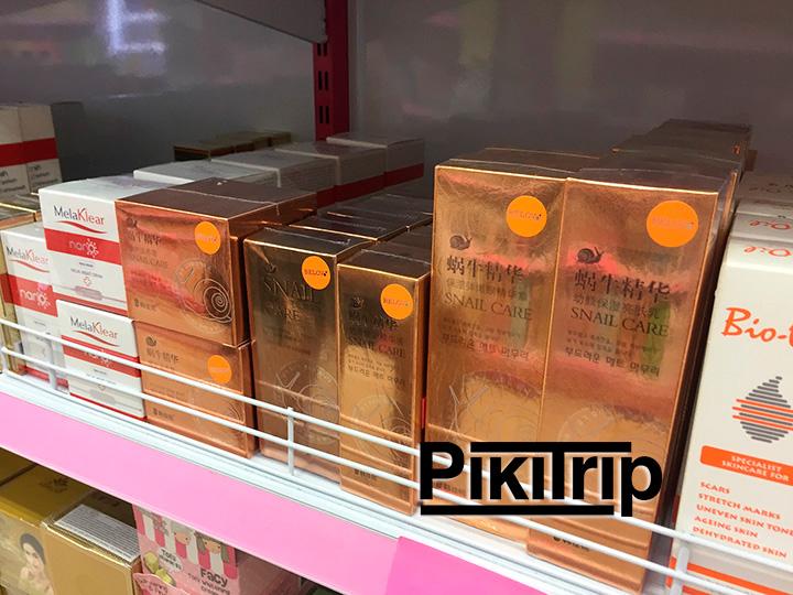 Паттайя тайская косметика где купить косметика chenot купить