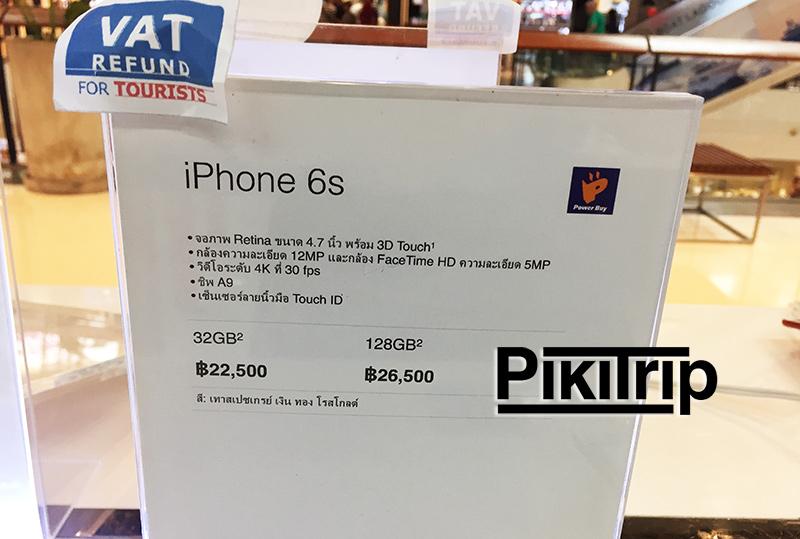 Цены на айфон 6 в Паттайе