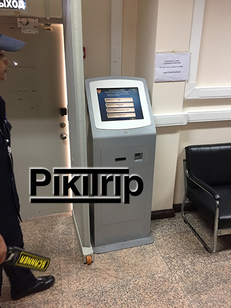 В автомате выбираете услугу, нажимаете и берете талон
