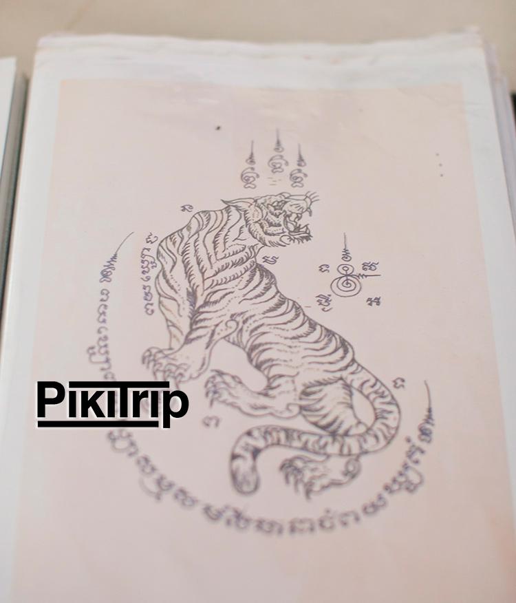 Сак Янт тигр