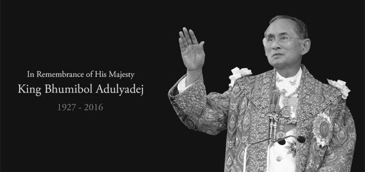 церемонией кремации любимого покойного короля Бхумибола Адульядея