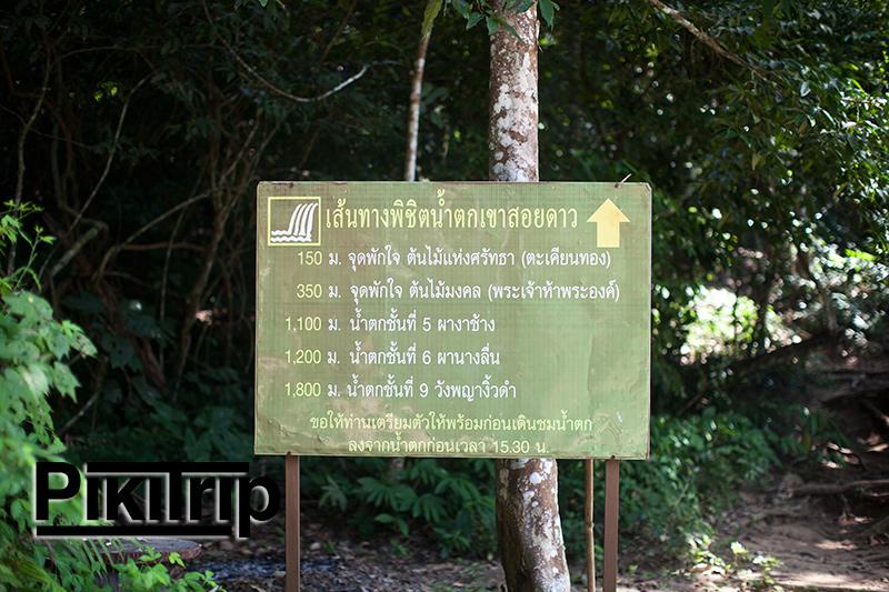 водопад-карта