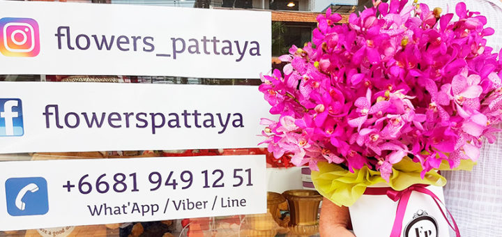 где купить цветы в Паттайе