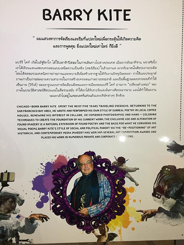 автор картин музея пародии в Паттайе