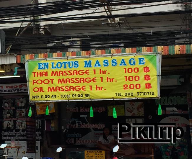 самый дешевый тайский массаж