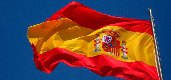 Страховка в Испанию