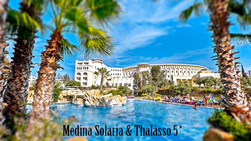 Отзыв про Medina Solaria & Thalasso 5*