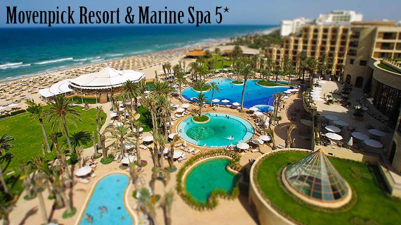 Отзывы про Movenpick Resort & Marine Spa 5* - Сусс