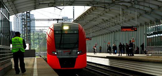 В Москве появится десятый жд вокзал