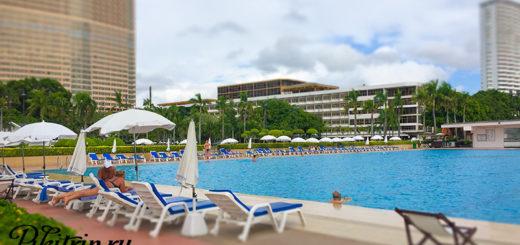 Отель Амбассадор Паттайя - цены описание отзывы и фото