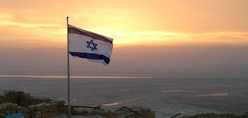 Страховка для поездки в Израиль