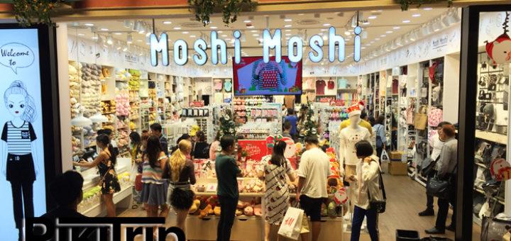 Магазин Моши-Моши в Паттайе