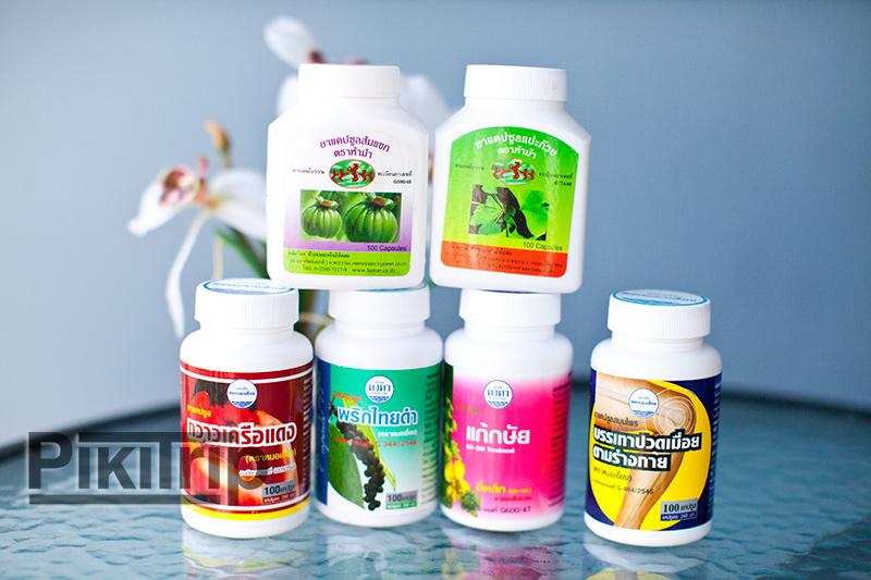 Тайские таблетки для похудения Тайские таблетки для похудения