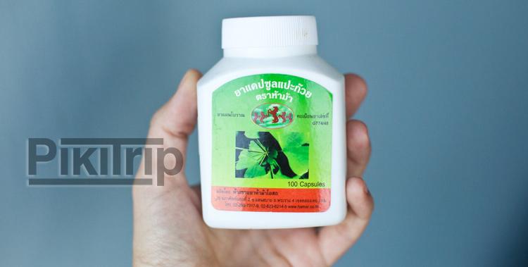 тайские капсулы гингко билоба
