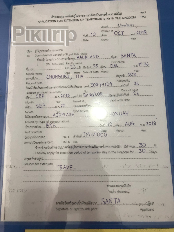 образец заполнения анкеты на продление пребывания в Таиланде на 7 дней