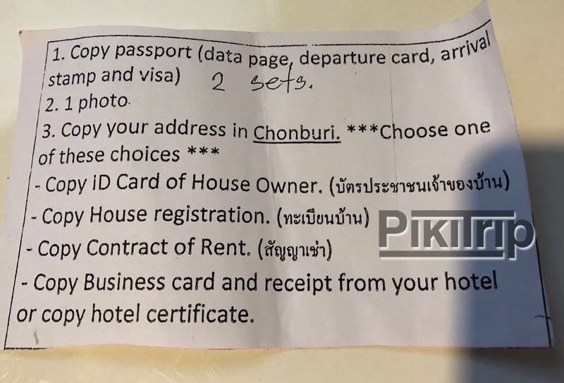 продление визы в Таиланде на 7 дней