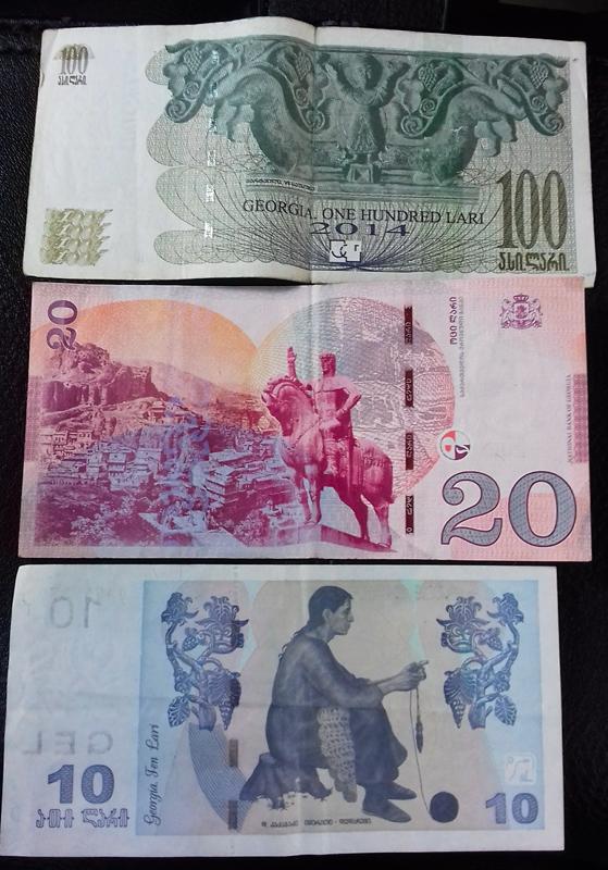 как выглядят грузинские деньги лари
