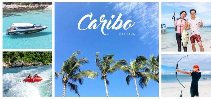 Экскурсия Карибо Паттайя
