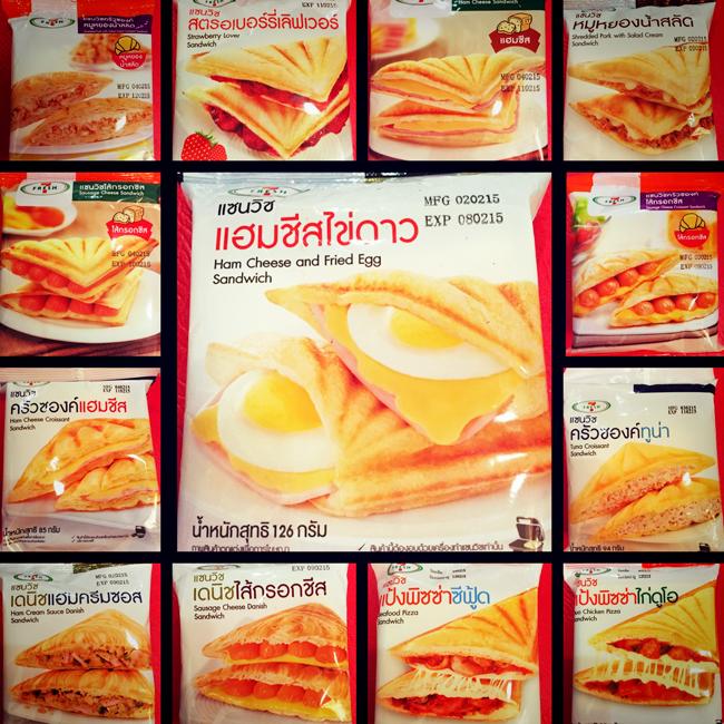 хэм чизы в Таиланде