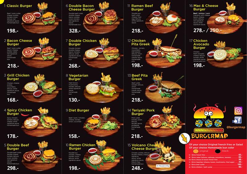 бургеры в Бургер Мап