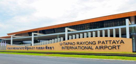 аэропорт утапао паттайя