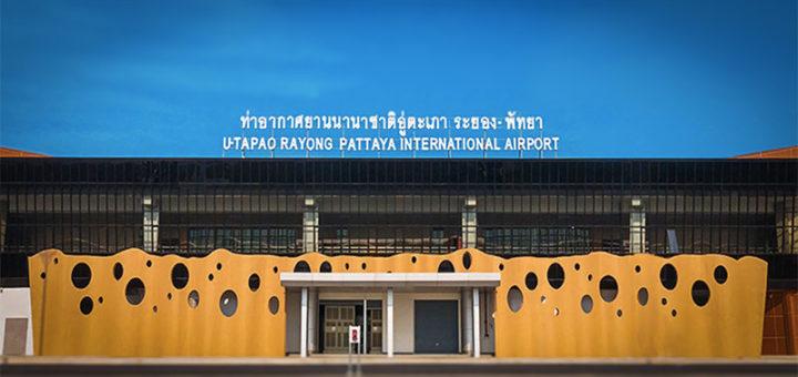 В международном аэропорте У-Тапао официально открыт Терминал 2