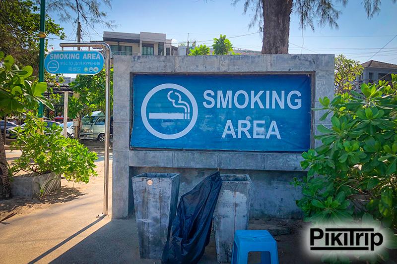 место для курения на Патонге