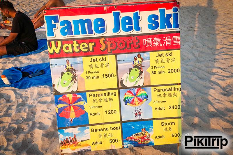 цены на Патонге