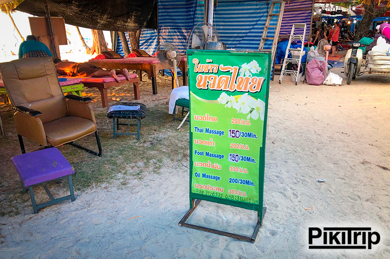 цены на массаж на Патонге