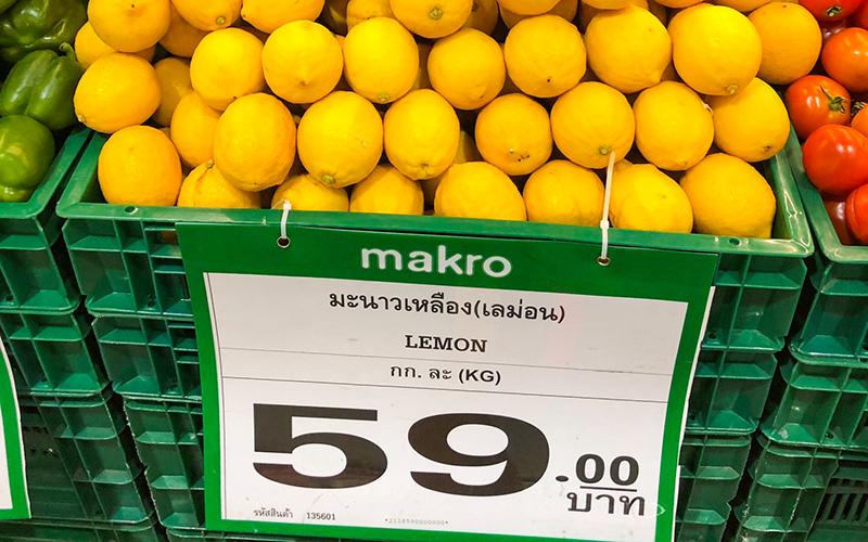 цены на лимоны