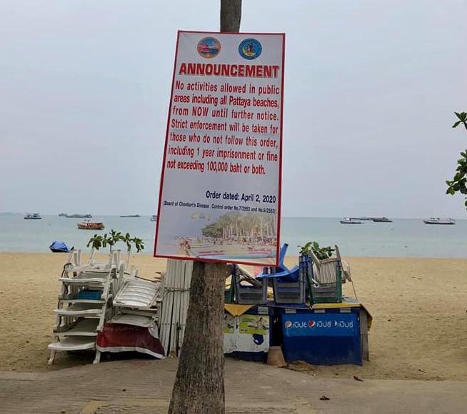 запрет на купание в море
